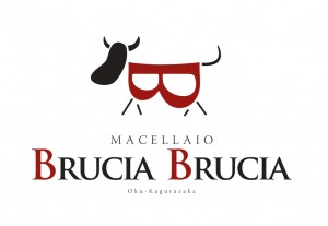 Brucia Brucia